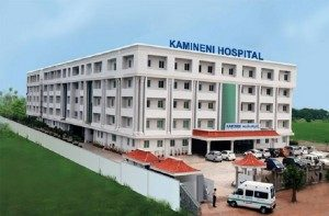 Kamineni College of Nursing, Hyderabad